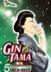 Gin Tama vol 5 - Hideaki Sorachi