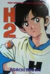 H2 Vol. 5 - Mitsuru Adachi