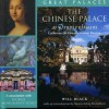 The Chinese Palace at Oranienbaum: Catherine the Great's Private Passion - Will Black, Simon Sebag Montefiore