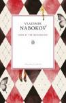 Look at the Harlequins! (Penguin Press) - Vladimir Nabokov
