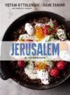 Jerusalem (EL) - Yotam Ottolenghi, Sami Tamimi