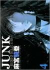 Junk, Volume 4: Record of the Last Hero - Kia Asamiya