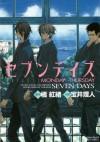 Seven Days: Monday → Thursday / セブンデイズ - Rihito Takarai, Venio Tachibana