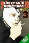 Cromartie High School, Volume 3 - Eiji Nonaka