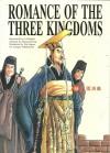 The Three Kingdoms Merge Into Jin (Romance of the Three Kingdoms, Volume 10) - Luo Guanzhong, Qirong Zhang, Chengli Li, Jingyu Wu
