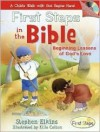 First Steps in the Bible: A Child's Walk with God Begins Here! [With Audio CD] - Stephen Elkins
