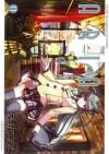 アリア 11 - Kozue Amano