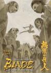 Blade of the Immortal, Volume 28: Raining Chaos - Hiroaki Samura, Philip Simon
