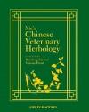 Xie's Chinese Veterinary Herbology - Huisheng Xie, Vanessa Preast
