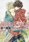 SUPER LOVERS 第6巻 - Miyuki Abe, あべ美幸
