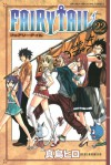 Fairy Tail Volume 22 - Hiro Mashima