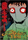 Lullabies From Hell - Hideshi Hino