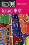 Time Out Guide to Tokyo - Time Out