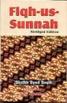 Fiqh Us Sunnah - السيد سابق