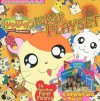 Hamtaro Pop-Up Playset - Ritsuko Kawai