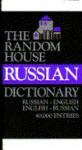 Russian Pocket Dictionary - Stefan Congrat-Butlar, Butlar Stefan Congret