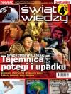 Świat Wiedzy (2/2012) - Redakcja pisma Świat Wiedzy