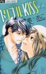 Triple Kiss, Vol. 2 - Ako Shimaki