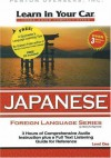 Learn in Your Car Japanese, Level One [With Guidebook] - Henry N. Raymond