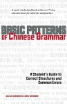 Basic Patterns of Chinese Grammar: A Student's Guide to Correct Structures and Common Errors - Qin Xue Herzberg, Larry Herzberg