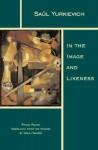 In the Image and Likeness - Saul Yurkievich, Saul Yurkievich, Cola Franzen