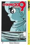 Cyborg 009, Volume 7 - Shotaro Ishinomori