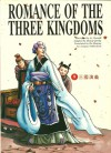 Autumn Wind Blows Across Wuzhangyuan (Romance of the Three Kingdoms, Volume 9) - Luo Guanzhong, Qirong Zhang, Chengli Li, Shiping Hu