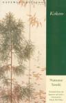 Kokoro - Natsume Sōseki, Edwin McClellan