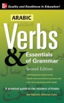 Arabic Verbs & Essentials O-2e - Chris Rojek, Wightwick