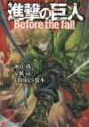 Shingeki no Kyojin: Before the Fall - Ryo Suzukaze, Thores Shibamoto, Hajime Isayama
