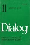 Dialog, nr 11 (540) / listopad 2001 - Yôji Sakate, Minoru Betsuyaku, Amanita Muskaria, Redakcja miesięcznika Dialog, Henryk Lipszyc, Akihito Senda