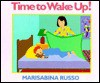 Time To Wake Up - Marisabina Russo