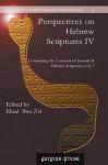 Perspectives on Hebrew Scriptures IV - Ehud Ben Zvi