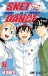 Sket Dance, Vol. 32 - Kenta Shinohara