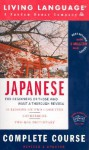 Japanese Complete Course: Basic-Intermediate - Living Language