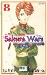 Sakura Wars Vol. 8 - Ohji Hiroi
