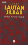Syair Lautan Jilbab - Emha Ainun Nadjib