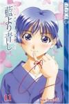 Ai Yori Aoshi, Vol. 11 - Kou Fumizuki