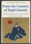 From the Country of Eight Islands: An Anthology of Japanese Poetry - Hiroaki, Burton Watson, Hiroaki Sato, Hiroaki
