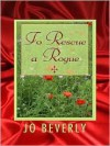 To Rescue a Rogue - Jo Beverley