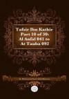 Tafsir Ibn Kathir Part 10 of 30 - Muhammad Saed Abdul-Rahman