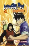 Kungfu Boy Legends Vol. 10 - Takeshi Maekawa