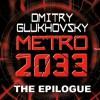 METRO 2033: The Gospel According to Artyom. (A link to Metro 2034). - Dmitry Glukhovsky