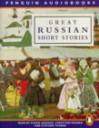 Great Russian Short Stories - Anton Chekhov, Stephen R. Thorne, Christine Rodska