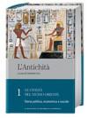 L'Antichità: Le civiltà del vicino Oriente: Storia politica, economica e sociale - vol. 1 - Umberto Eco