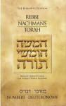 Rebbe Nachman's Torah Number-Deuteronomy - Rebbe Nachman of Breslov, Chaim Kramer, Y. Hall