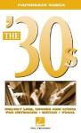 The '30s - Hal Leonard Publishing Company