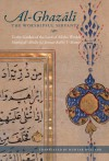 The Path of the Worshipful Servants: To the Garden of the Lord of All the Worlds - Abu Hamid al-Ghazali, Muhtar Holland