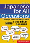 Japanese for all occasions : the right word at the right time - Anne Kaneko, Sally Motomura