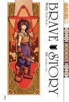 Brave Story, Volume 1: A Retelling of a Classic - Miyuki Miyabe